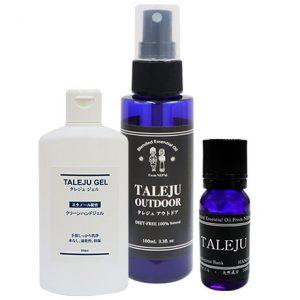 TALEJU3点製品セット